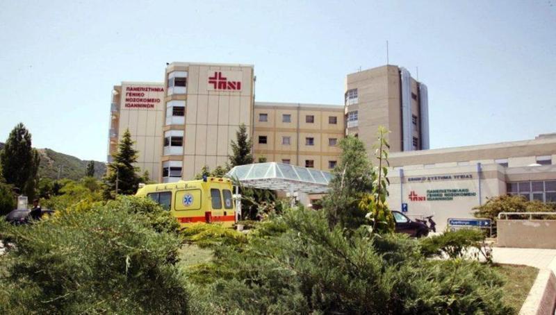 Γιάννενα: Την Παρασκευή η υποβολή προτάσεων για το PET/CT στο Πανεπιστημιακό Νοσοκομείο