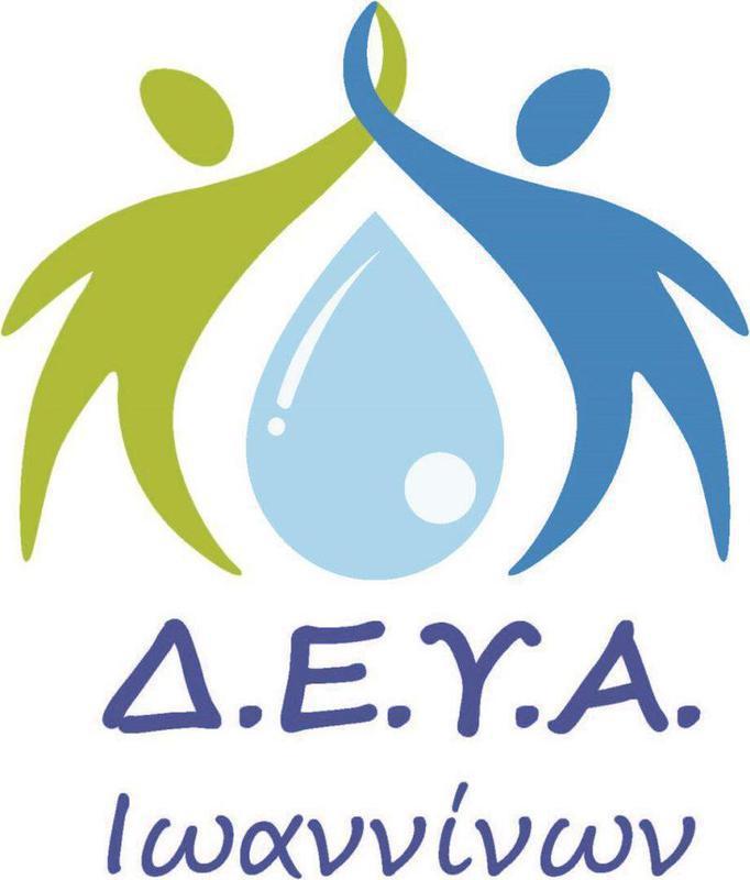 Κάλεσμα για την προστασία των υδάτινων πόρων από τη ΔΕΥΑΙ