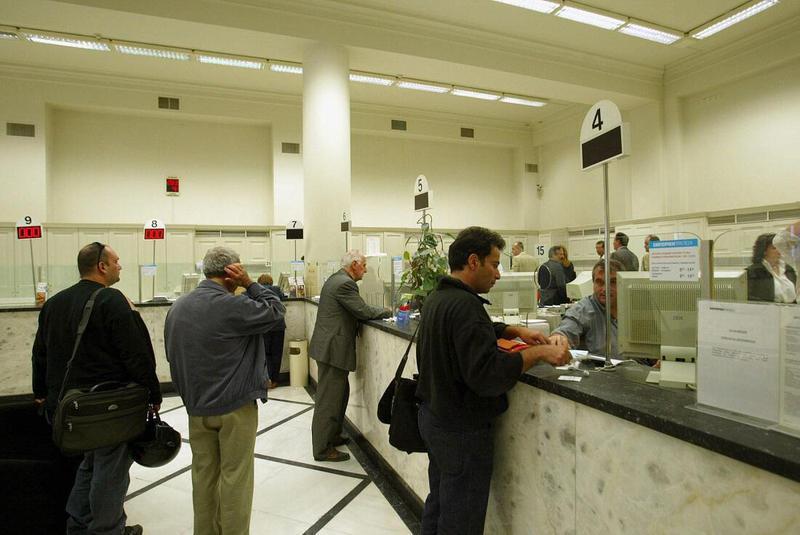 Χωρίς υποκατάστημα τράπεζας μένει ο δήμος Πωγωνίου
