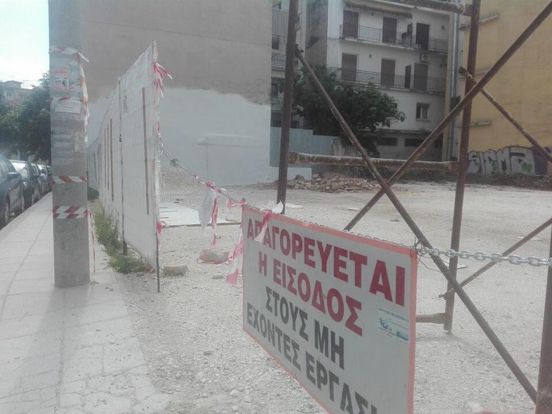 Γιάννενα: Κλειστή για δύο μήνες η οδός Ελένης Ζωγράφου
