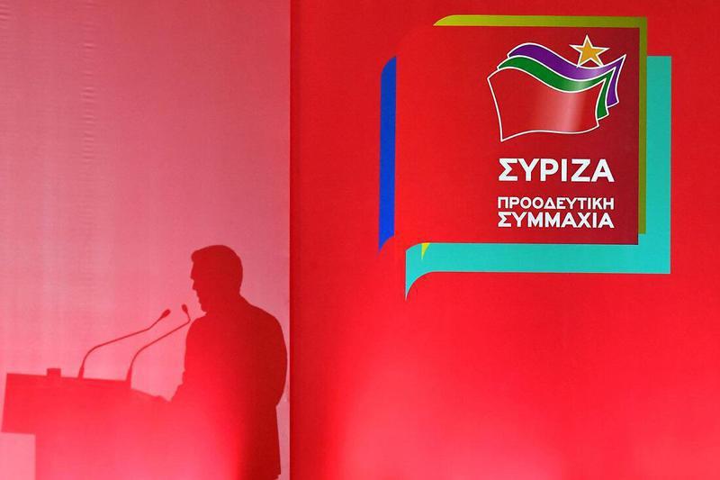 Διαδικτυακή εκδήλωση με Τσακαλώτο και Ξενογιαννακοπούλου