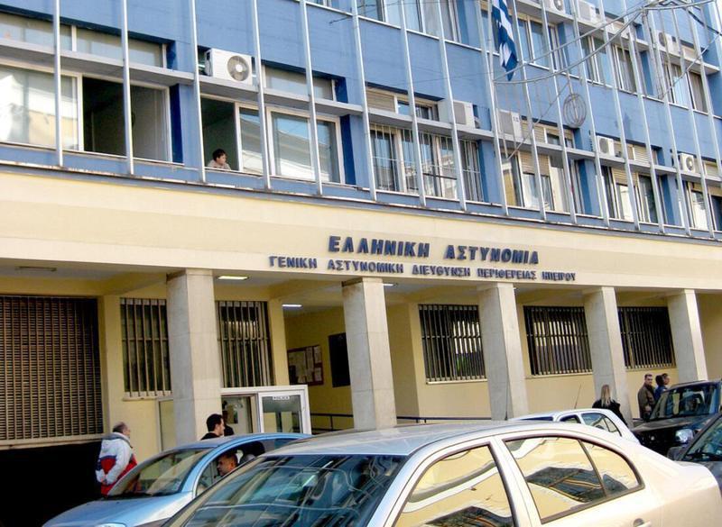 «Πράσινα» Nοσοκομεία και Αστυνομικά Μέγαρα μέσω ELENA