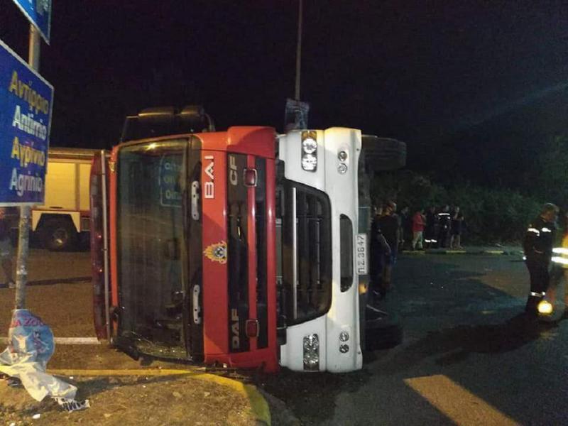 Άρτα: Ανετράπη όχημα της Πυροσβεστικής στην Άρτα