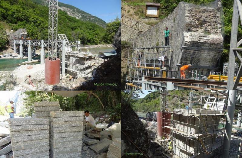 Γιάννενα: Αυτοψία στη Γέφυρα Πλάκας την Παρασκευή