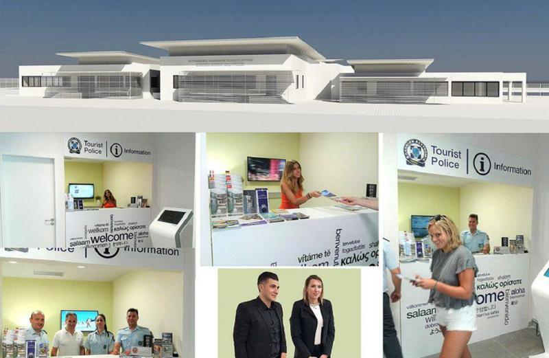 Γιάννενα: Γραφείο Τουριστικών Πληροφοριών στο αεροδρόμιο