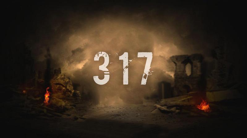 Συνεχίζουν το ταξίδι τους οι «317» του Κομμένου