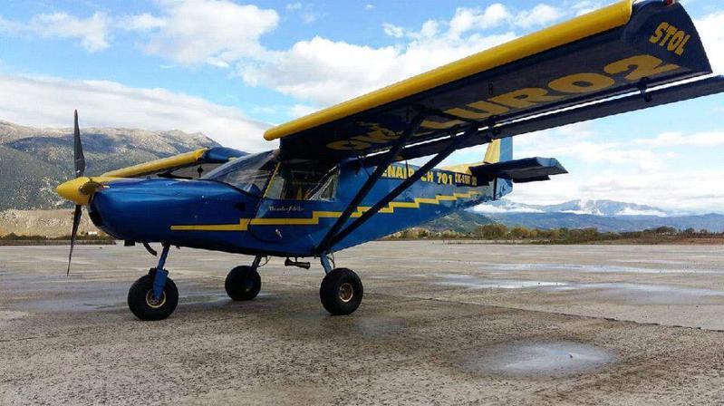 Γιάννενα: Πτήσεις εναέριας δασοεπιτήρησης από τη Σχολή «Μάθε να Πετάς»