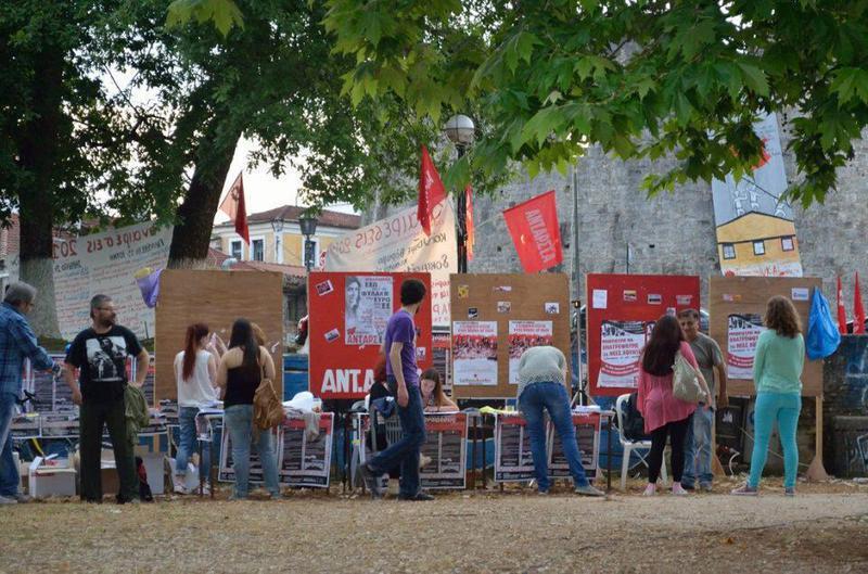 Γιάννενα: «Κόκκινο» και για τις Αναιρέσεις στη Σκάλα