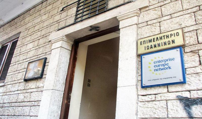 Γιάννενα: Μέτρα για τον κορωναϊό, ζητά το Επιμελητήριο Ιωαννίνων