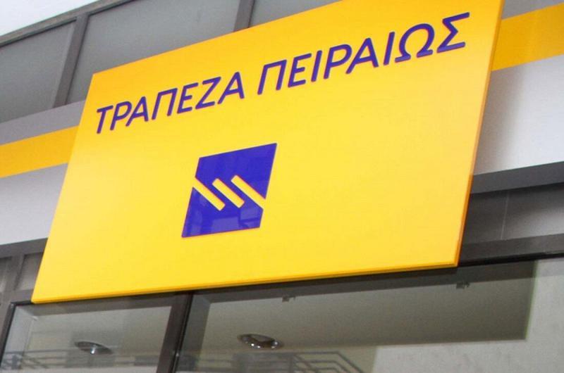 Μετακομίζει στο Ελληνικό η Τράπεζα Πειραιώς