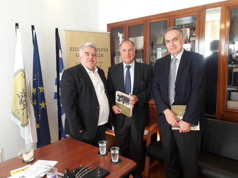 Γιάννενα: Επιχειρηματικό φόρουμ με τιμώμενη χώρα την Κροατία το 2020 στα Γιάννενα