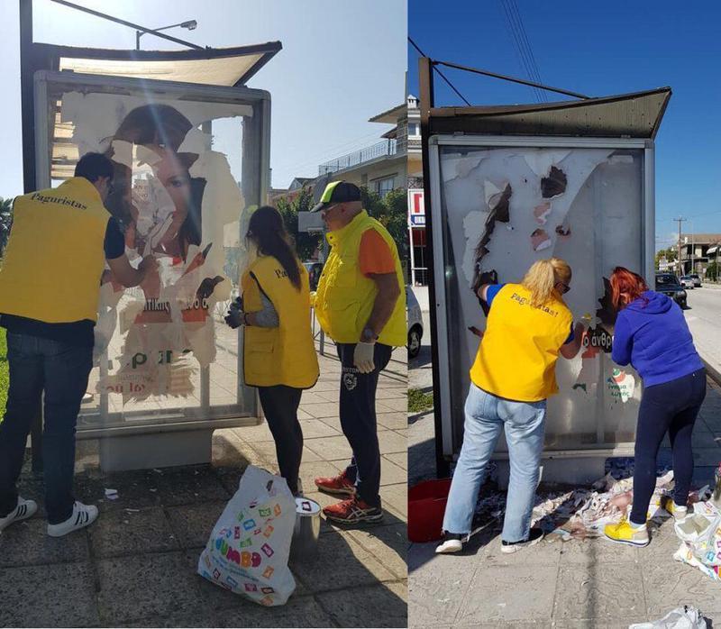 Γιάννενα: Καθάρισαν στάσεις και πινακίδες οι Paguristas