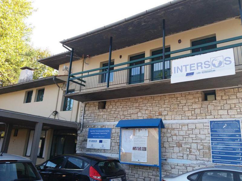 Γιάννενα: Δήμος Ζίτσας- Φιλοξενεί πρόσφυγες, αλλά δε χρηματοδοτείται