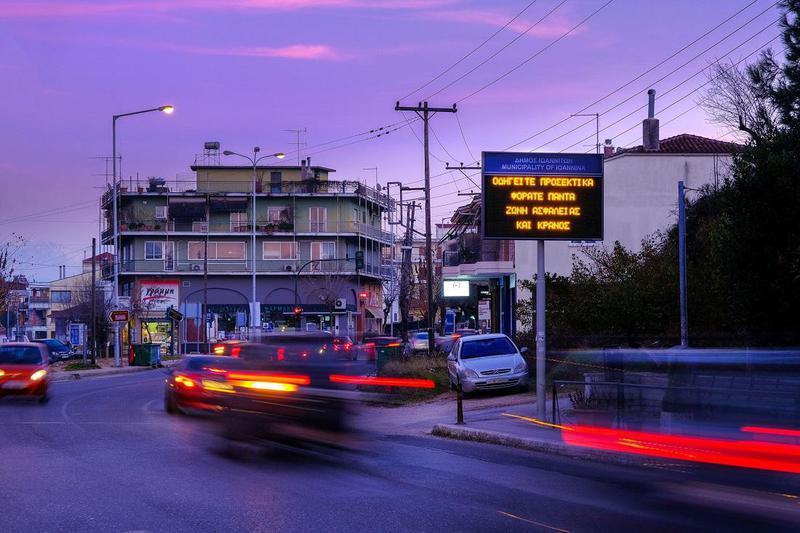 Πληροφορίες σε real time για την κίνηση και τις θέσεις στάθμευσης