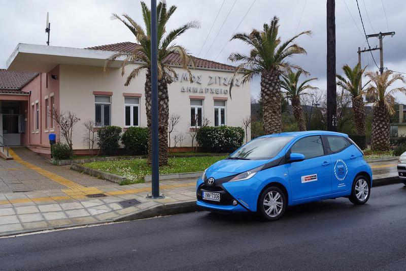Δήμος Ζίτσας- «Βοήθεια στο Σπίτι» με ένα επιπλέον όχημα