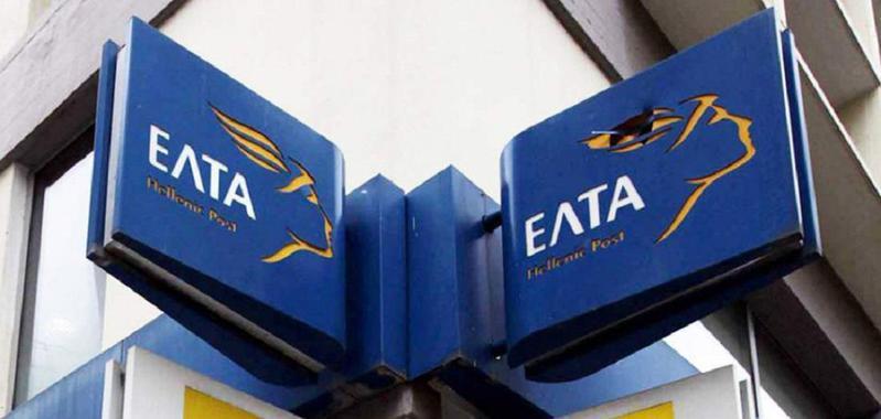 Προς το παρόν δεν κλείνει το γραφείο των ΕΛ.ΤΑ στο Δελβινάκι