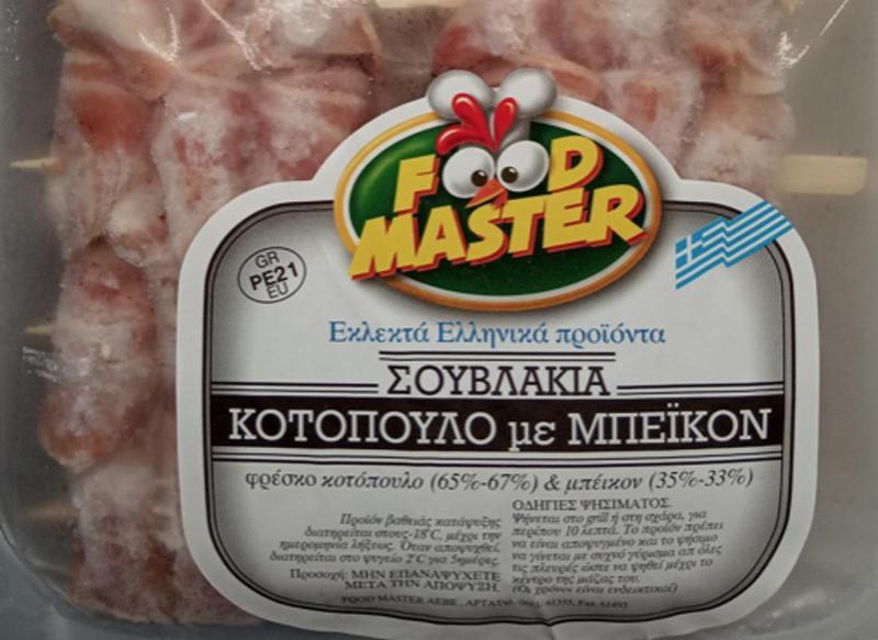 Σαλμονέλα σε σουβλάκια κοτόπουλο με μπέικον εντόπισε ο ΕΦΕΤ Ηπείρου