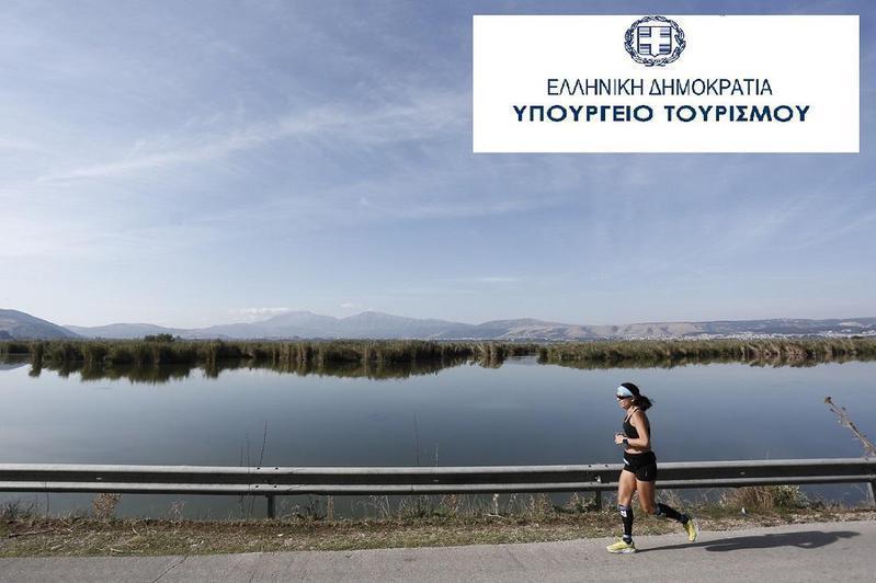 Υπό την αιγίδα του υπουργείου Τουρισμού το Ioannina Lake Run 2020