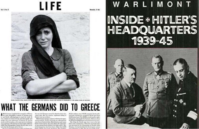 Γιατί οι Ναζί έκαναν τέτοιες θηριωδίες στην Ελλάδα