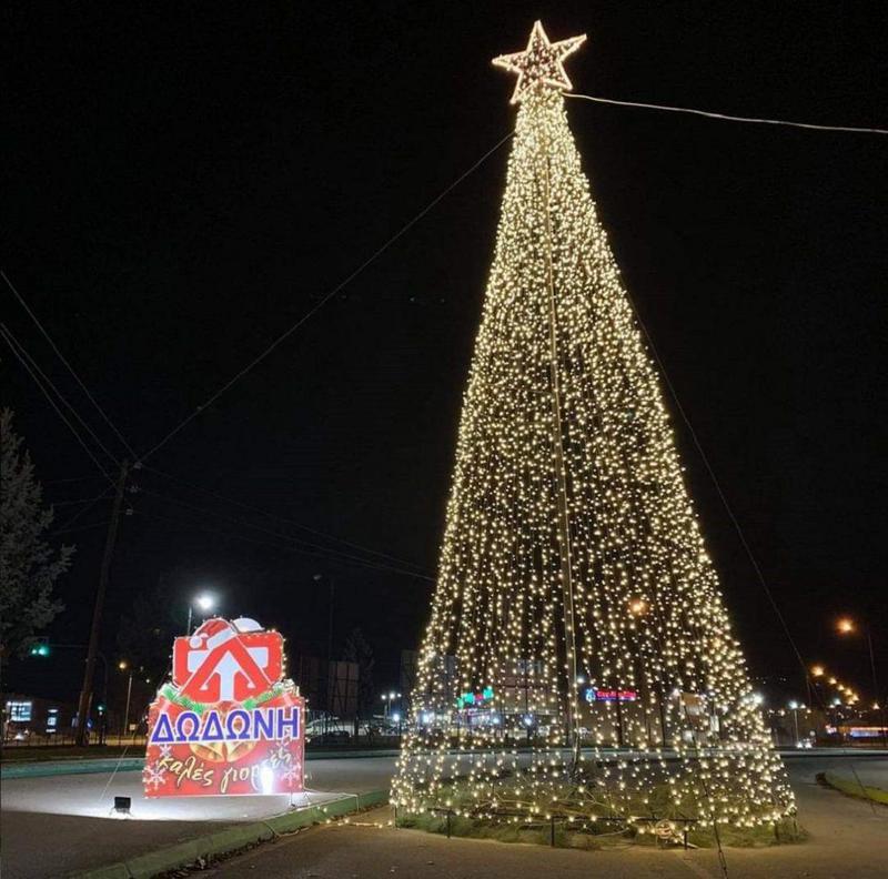 Ξανά στο Πανηπειρωτικό το Χριστουγεννιάτικο δέντρο της «Δωδώνη»