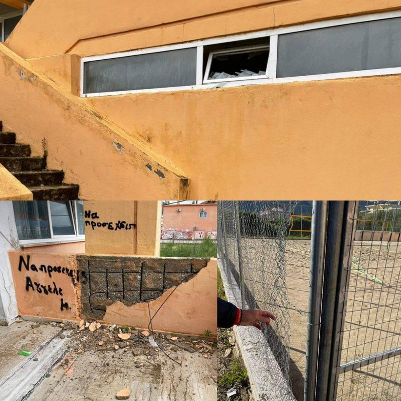 Βανδαλισμοί σε αθλητικές υποδομές του δήμου Ηγουμενίτσας