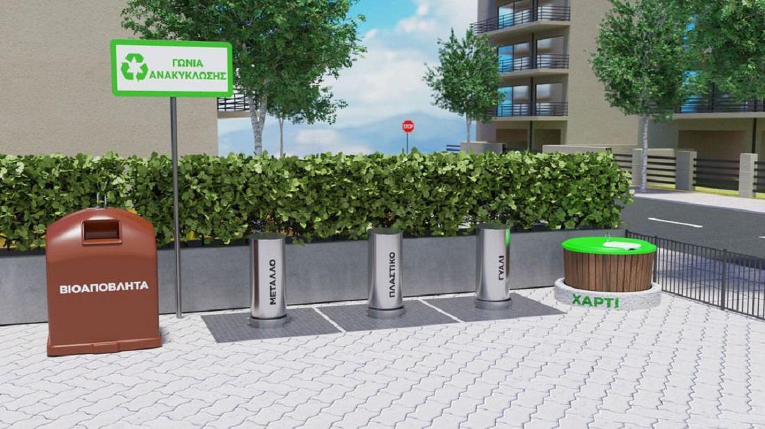 Ψάχνει «συνταγή» για την ενίσχυση της ανακύκλωσης