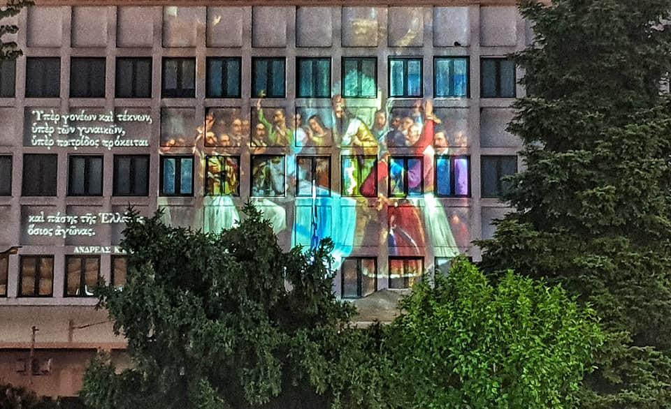 «Επιθυμία Ελευθερίας» — H Ελληνική Επανάσταση «ζωντάνεψε» σε κτίρια 18 πόλεων σε όλη την Ελλάδα