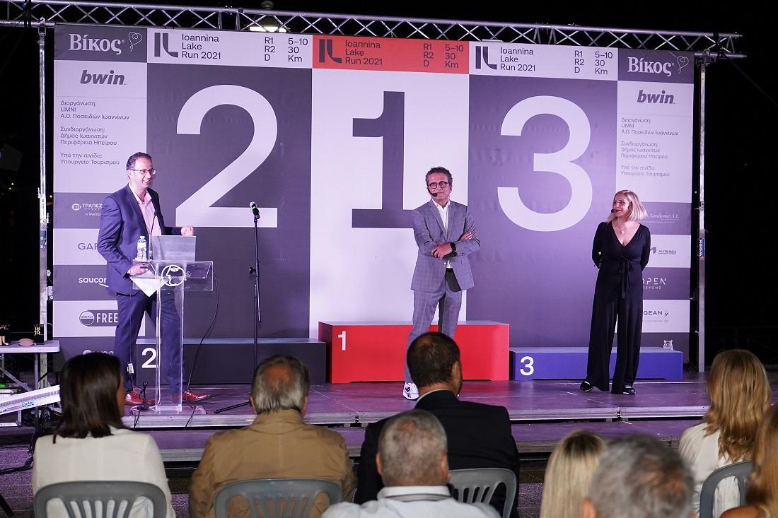 Δυνατές στιγμές και βραβεύσεις στην έναρξη του Ioannina Lake Run 2021